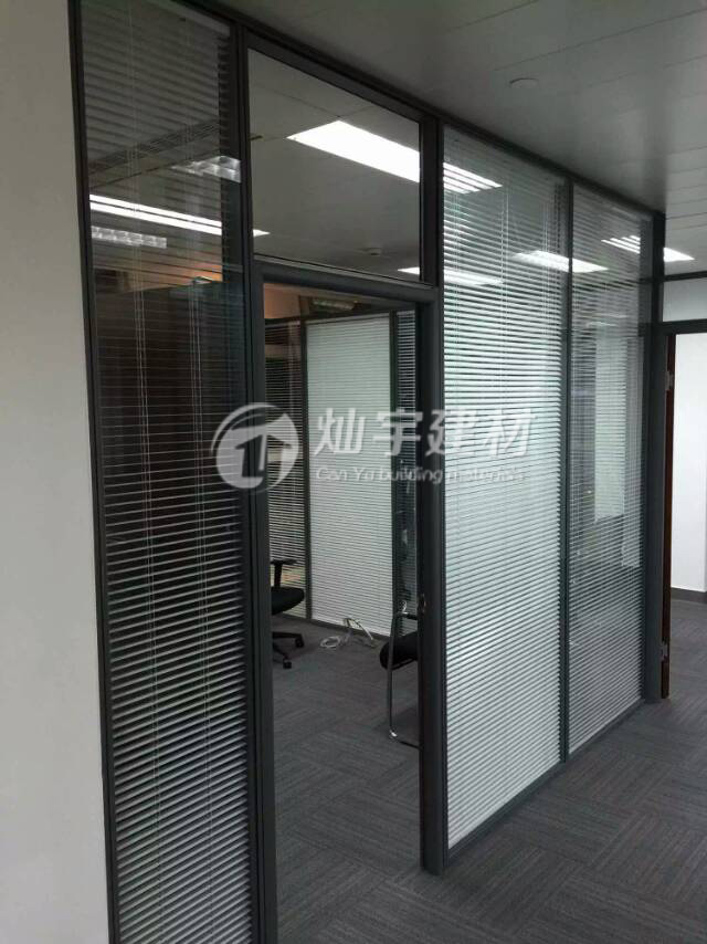 活动玻璃隔断
